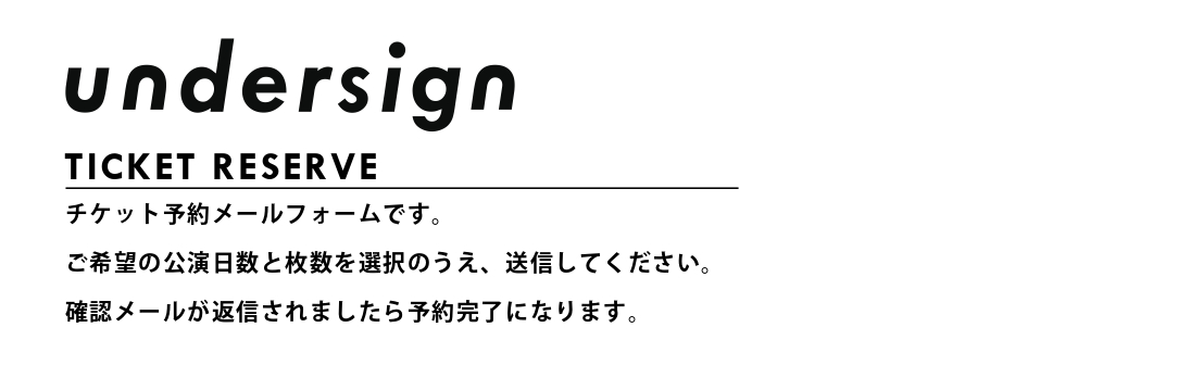 undersign